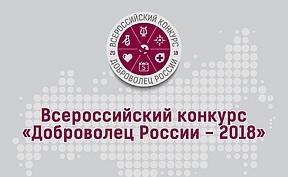 Поздравления в день пожарных россии